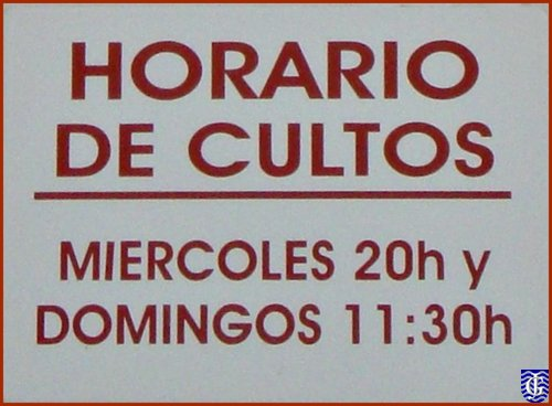 Azulejo calle espiritu santo jerezsiempre monumentos for Azulejos jerez de la frontera