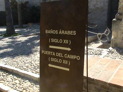 Los ba os arabes del alc zar jerezsiempre monumentos for Banos arabes jerez de la frontera