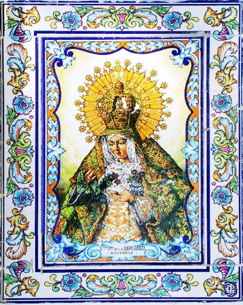Esperanza macarena en calle m del carmen requejo iglesias for Azulejos jerez de la frontera